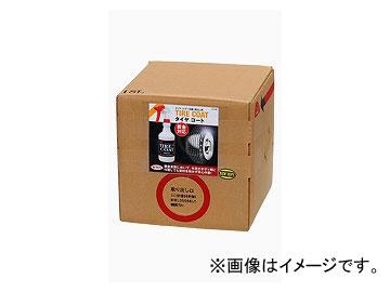 ニューホープ/NEW HOPE タイヤコート TC-700 タイヤ、レザー保護ツヤ出し剤 18L