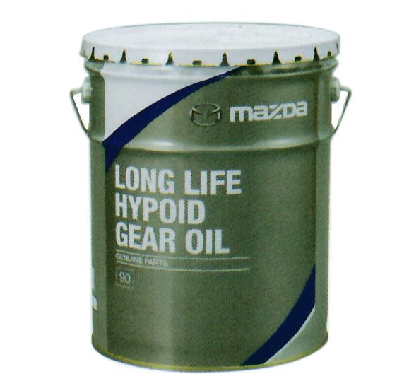 マツダ コスモ石油ルブリカンツ ロングライフハイポイド ギヤオイル 90 20L デファレンシャルギヤ用 K020 W0 042C