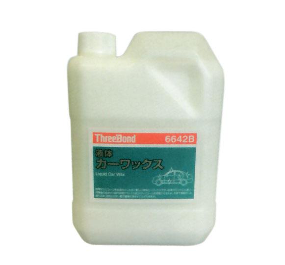 マツダ スリーボンド 簡易液体カーワックス(TB6642B) 2L K002 W0 731S