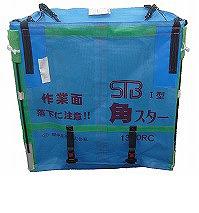 田中産業 スタンドバッグ 角スターI型 1700L RC ライスセンター用