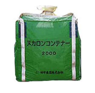 田中産業 ヌカロン コンテナー袋