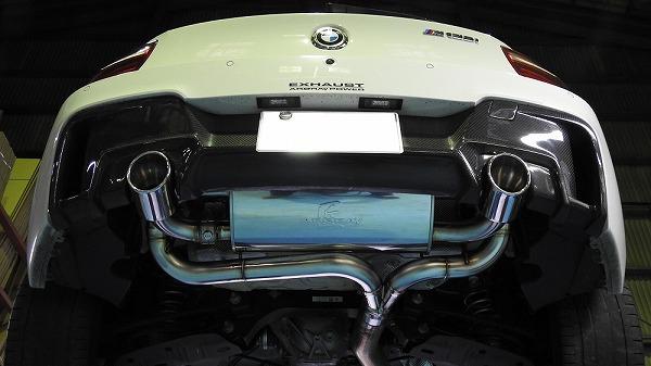 【まとめ買い】 アーキュレー/ARQRAY チタニウムテールシリーズ マフラー 8031TK91 BMW BMW F20 M135i マフラー DBA-1B30 DBA-1B30 2013年~, 八尾町:c26cc724 --- fotomat24.com