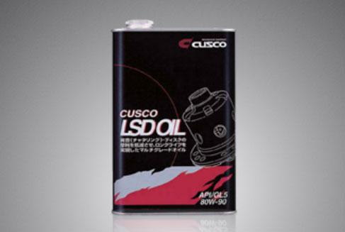 バースデー 記念日 ギフト 贈物 お勧め 通販 クスコ L.S.D.オイル 1L API GL5 新作 人気 L01 80W-90 001 SAE 010