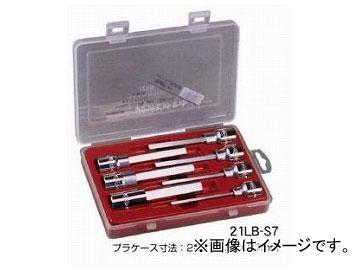 エイト/EIGHT 六角棒 ソケットビット セット 全長110mm ミリ(プラスチックケース) 21LB-S7 □12.7 7本組