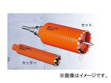 ミヤナガ/MIYANAGA 乾式ドライモンドコアドリル SDSプラスシャンクセット PCD80R