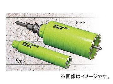 ミヤナガ/MIYANAGA 乾式ブロック用ドライモンドコアドリル SDSプラスシャンクセット PCB90R