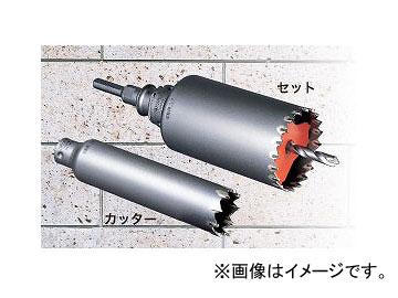 ミヤナガ/MIYANAGA 振動用コアドリル(Sコア) ストレートシャンクセット PCSW200
