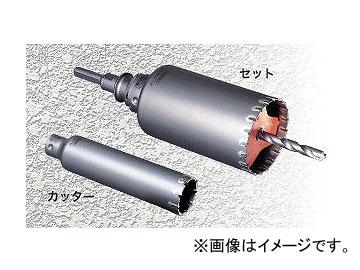 ミヤナガ/MIYANAGA ALC用コアドリル ストレートシャンクセット PCALC220