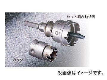 ミヤナガ/MIYANAGA ホールソー378 カッター PC378115C