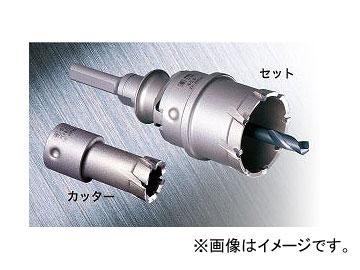 ミヤナガ/MIYANAGA 深穴ホールソー ストレートシャンクセット PCF090