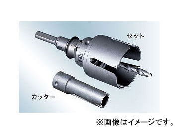 ミヤナガ/MIYANAGA FRP用コアドリル ストレートシャンクセット PCFRP090