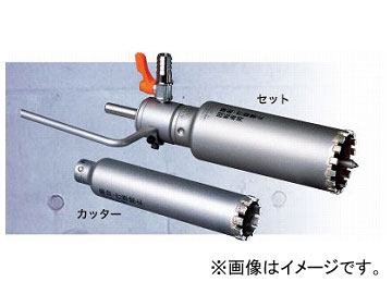 ミヤナガ/MIYANAGA 湿式ウェットモンドコアドリル ストレートシャンクセット PCWD55