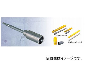 ミヤナガ/MIYANAGA ハンマー用コアビット セット MH150 刃先径150mm