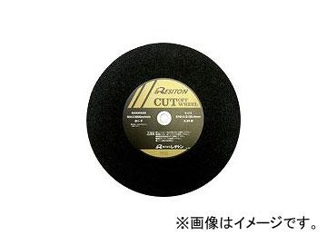 レヂトン/RESITON ジャンボカット サイズ:510×6×25.4 入数:10