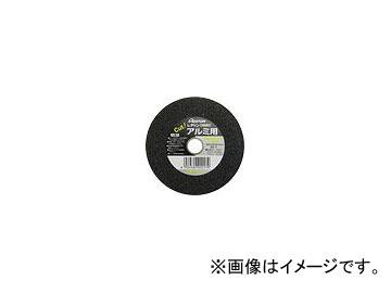 レヂトン/RESITON 小径サイズ切断砥石 アルミ用 サイズ:100×2.2×15 入数:200