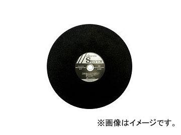 レヂトン/RESITON シルバー サイズ:455×3.5×25.4 入数:20