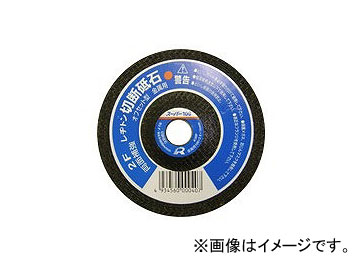 レヂトン/RESITON スーパー100 サイズ:100×2.5×15 入数:200