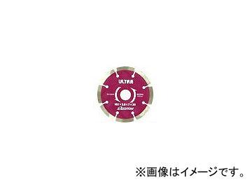レヂトン/RESITON ダイヤモンドドライカッター ウルトラセグメントタイプ(乾式用ハイグレード) US-105 サイズ:105×2.0×7.0×20 入数:10