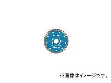 レヂトン/RESITON ダイヤモンドドライカッター ウルトラウェーブタイプ(乾式用ハイグレード) UW-105 サイズ:105×2.0×7.0×20 入数:10
