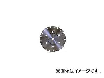 レヂトン/RESITON ダイヤモンドブレードカッター ウルトラウェーブタイプ(乾式用ハイグレード) UW-255 サイズ:255×2.5×7.0×25.4