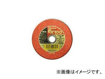レヂトン/RESITON EX EXTRA CUT ステン用 赤(専用タイプ) 両面補強切断砥石 サイズ:180×2.5×20 入数:100
