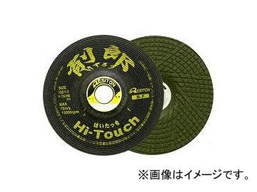 レヂトン/RESITON 削郎~けずろう~ ハイタッチ フレシキブル砥石 サイズ:105×3×15 入数:200