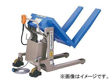 送料無料 驚きの価格が実現 をくだ屋技研 期間限定特価品 O.P.K RL-E100 電動式ラッコリフター