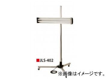 saga/嵯峨電機 ストロングライト/Strong Light ライトスタンド標準タイプ JLS-402