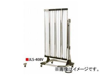saga/嵯峨電機 ストロングライト/Strong Light ライトスタンド縦型タイプ JLS-408V