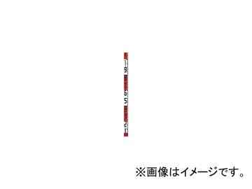 タジマ/TAJIMA シムロンロッド(テープ幅60mm,長さ30m,裏面仕様1mアカシロ) SYR-30K JAN:4975364041470