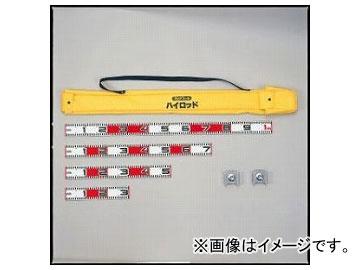タジマ/TAJIMA ハイロッド5点セット HRD-5SET JAN:4975364034007