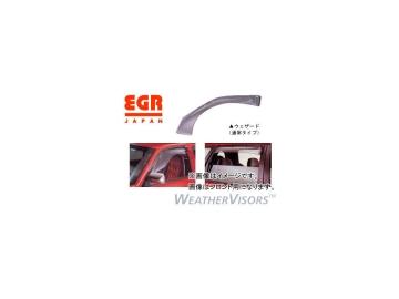 イージーアールジャパン/EGR JAPAN スモークウェザード フロント M10-4 フェスティバミニワゴン DW 3W 5W H8.8~H14.8