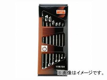 バーコ/BAHCO 紙ケース入り 片目片口スパナセット 11M/S8
