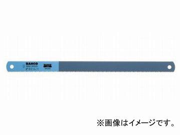 バーコ/BAHCO ハイスピード・マシンソー 歯数(インチ):6,10,14 入数:10