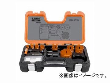 バーコ/BAHCO バイメタルホルソーセット 3834-SET-94
