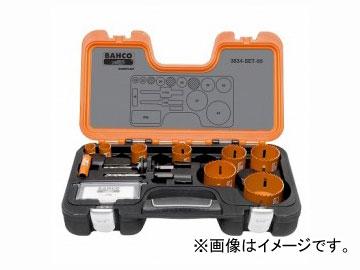 バーコ/BAHCO バイメタルホルソーセット 3834-SET-95