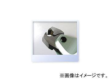 室本鉄工/muromoto ZEP刃:超硬チップ付 ZEP10P