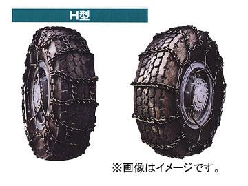 タイヤチェーン 建機用チェーン H型 175-25H 10×13
