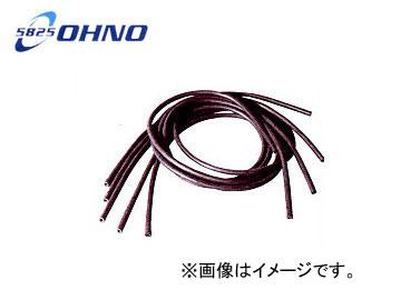 大野ゴム/OHNO ゴムホース ガソリン用 RH-0039