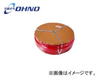 大野ゴム/OHNO ピンクホース BH-0025