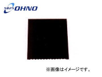 大野ゴム/OHNO 泥除 布入(インサーション) DK-010N 入数:10枚