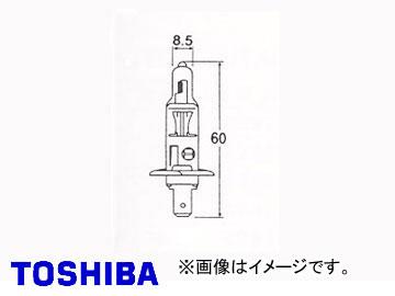 東芝/TOSHIBA ハロゲンバルブ H1 JA12V 55W 品番:A2931 入り数:10