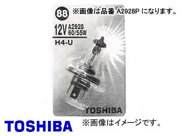 東芝/TOSHIBA ハロゲンバルブ H4 JA24V 75/70W 品番:A2980P 入り数:10