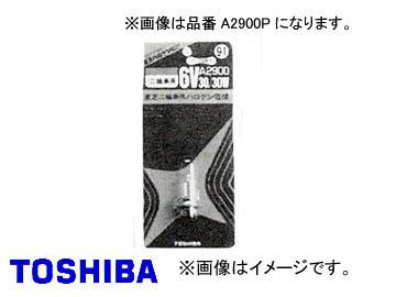 東芝/TOSHIBA 入り数:10 モペットハロゲンバルブ(二輪車用) 30/30W MH6 JA6V MH6 30/30W 品番:A2900P 入り数:10, クリハチ:d5cd003a --- jpscnotes.in