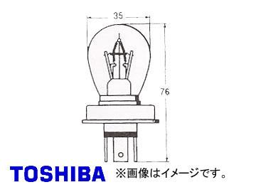 東芝/TOSHIBA ヘッドランプ・フォグランプ用電球(白熱球) つば付 ダブル定焦点形 A12V 50/40W 品番:A1220J 入り数:10