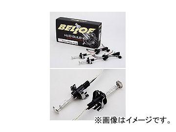 BELLOF/ベロフ H.I.D フィアット500専用バルブキット BMA415 スパークホワイト