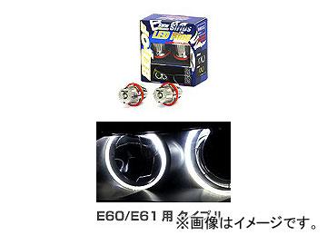 BELLOF/ベロフ H.I.D BMW専用シリウスLEDリング E60/E61用 タイプll DBA607