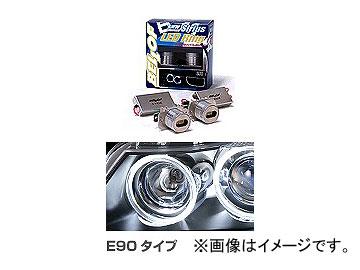 BELLOF/ベロフ H.I.D BMW専用シリウスLEDリング E90用 DBA602