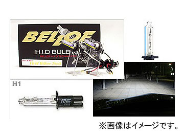 BELLOF/ベロフ H.I.D バルブキット H1 AMC601 サンダーホワイト