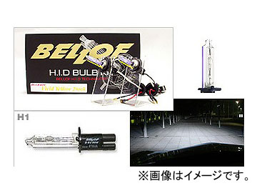 BELLOF/ベロフ H.I.D バルブキット H1 AMC401 スパークホワイト